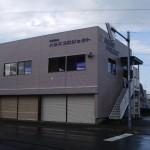 鳥取北4丁目貸事務所